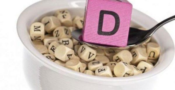 Τα 5 σημάδια ότι δεν λαμβάνετε αρκετή βιταμίνη D
