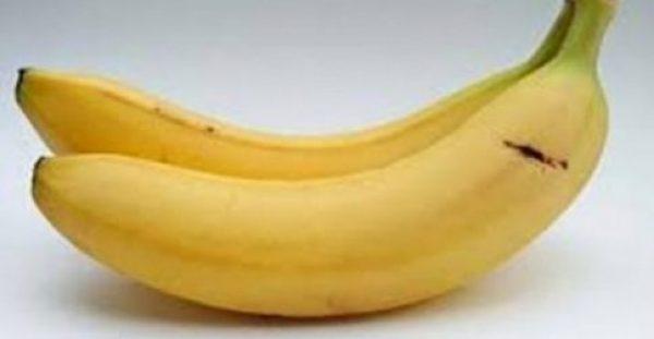 ΔΕΙΤΕ τι θα πάθετε αν φάτε 2 μπανάνες σε μια ημέρα!
