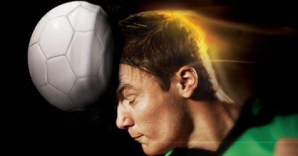 Κινδυνεύουν με άνοια οι ποδοσφαιριστές  – Έρευνα για τους τραυματισμούς τους στον εγκέφαλο