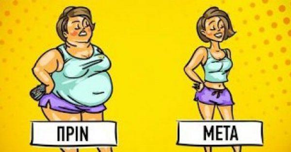 8 συνδυασμοί φαγητών για να χάσετε άμεσα βάρος-και 6 που πρέπει να αποφύγετε