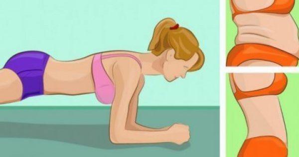 Ξαπλώστε σε αυτή τnν στάσn για 4 λεπτά και πείτε αντίο στο περιττό λίπος στην κοιλιά!