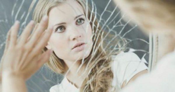Πέντε «ύπουλα» σημάδια της διπολικής διαταραχής