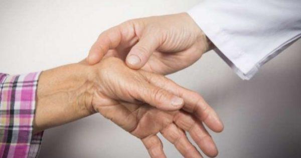 Νέα θεραπεία για την μέτρια ως σοβαρή ενεργή ρευματοειδούς αρθρίτιδας σε ενήλικες