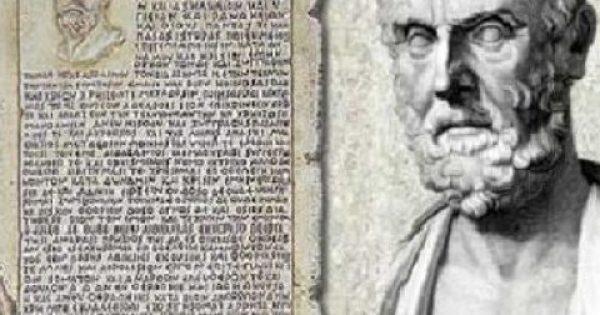 Αρχαία Ελληνική Ιατρική. Τα κρυμμένα νοήματα στον Όρκο του Ιπποκράτη