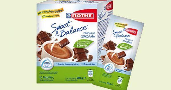 Νέο ρόφημα σοκολάτας Sweet & Balance από τη ΓΙΩΤΗΣ