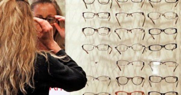 Γυαλιά χωρίς προπληρωμή για τους ασφαλισμένους του ΕΟΠΥΥ