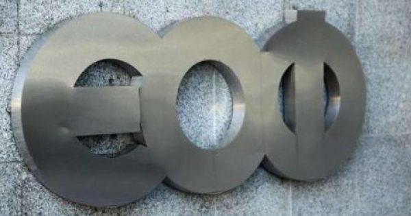 SOS! Ποιο συμπλήρωμα διατροφής απέσυρε ο ΕΟΦ από τα ράφια