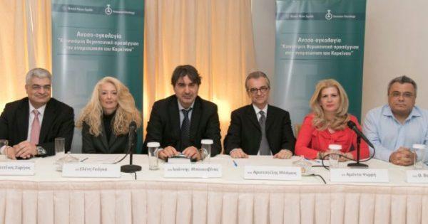 Παγκόσμια Ημέρα κατά του Καρκίνου: Έτοιμα τα μητρώα ασθενών για 4 είδη καρκίνου- Όπλο η ανοσοθεραπεία