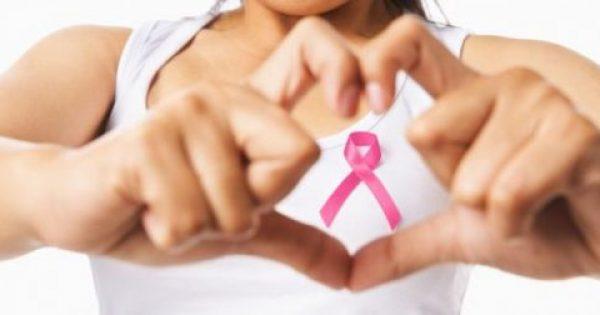 Ουσία που υπάρχει σε πολλά τρόφιμα ευνοεί στην εξάπλωση καρκίνου του μαστού