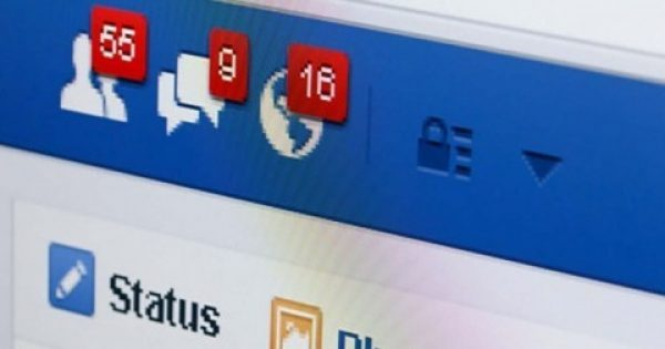 Πώς να βρείτε τα κρυμμένα εισερχόμενα μηνύματα που σας κρύβει το facebook !