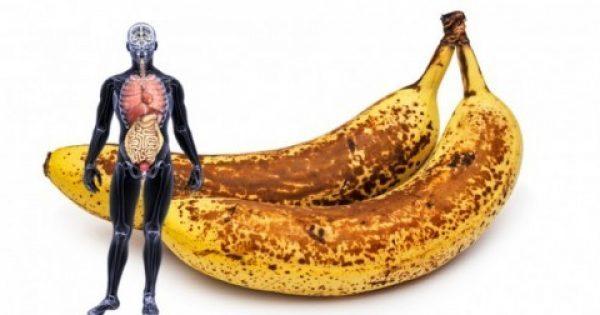 Να τι συμβαίνει στο σώμα σας εάν τρώτε δυο πολύ ώριμες μπανάνες κάθε μέρα για ένα μήνα!