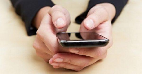 Κάντε το Τεστ: O αριθμός του κινητού τηλεφώνου σας μαρτυρά πόσων χρονών είστε