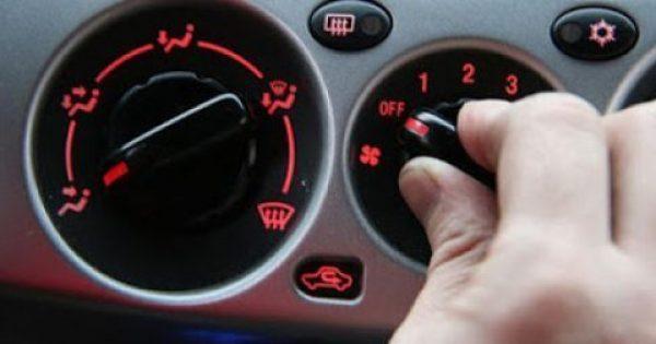 Μεγάλη προσοχή: Αυτό το λάθος με το air condition του αυτοκινήτου το κάνουμε όλοι!