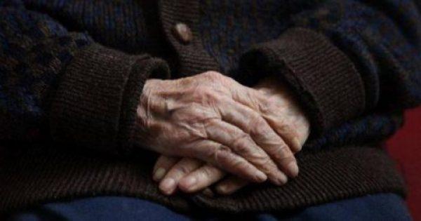 Αποκαλύφθηκε το μυστικό των ανθρώπων που ζουν πολλά χρόνια και παράλληλα τα έχουν… 400