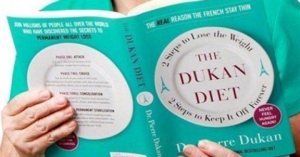 Η Δίαιτα Ducan Που Υποκλίνονται Όλοι Οι Διαιτολόγοι! Πώς Θα Χάσεις 5 Κιλά Σε 1 Εβδομάδα Και Δεν Θα Τα Ξαναπάρεις Ποτέ!
