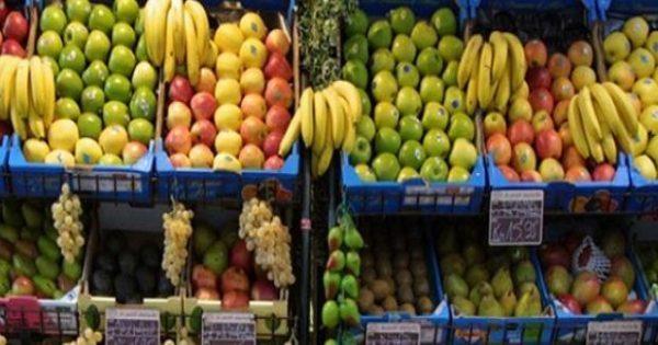 Αυτά είναι τα ιδανικότερα φρούτα και λαχανικά για δίαιτα
