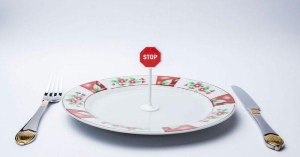 Από ποια σοβαρή νόσο προφυλασσόμαστε όταν τρώμε μέρα παρά μέρα