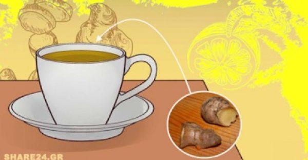 Όλες οι Συνταγές για να Φτιάξετε Τσάι Τζίντερ ώστε να Θεραπεύσετε Κάθε Ασθένεια