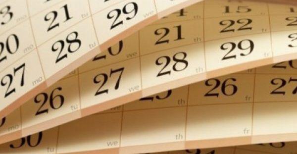 Πες μου ποιο μήνα γεννήθηκες, ...